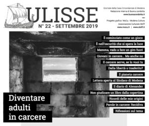 """Ulisse e Modena Cultura insieme per """"aprire"""" il carcere alla città"""