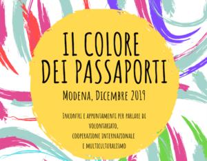 Modena – Al via la rassegna Il colore dei passaporti